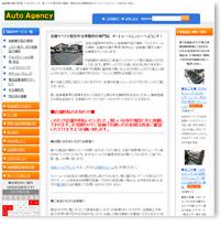Auto Agency