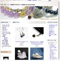 パワーストーン・天然石アクセサリーのお店<br> Stone&STONE
