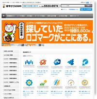 招きロゴ.comさん