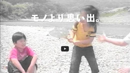 「モノより思い出」【CM】日産 セレナ【2002年】