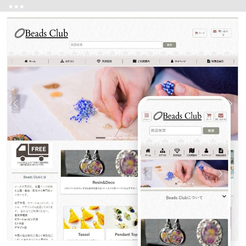 Beads Club