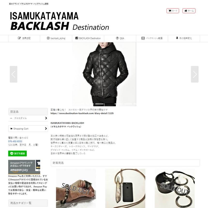 ISAMU KATAYAMA BACKLASH Destination