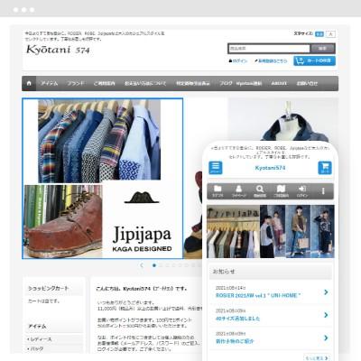 Kyotani 574