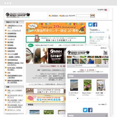 大阪市立自然史博物館友の会ネットショップ