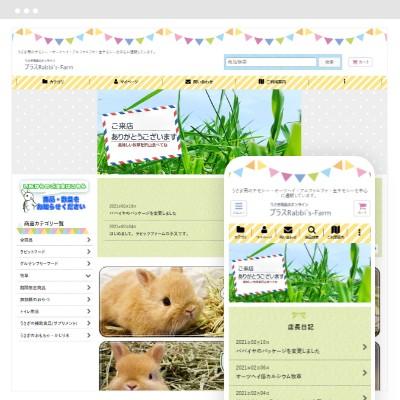 Rabbit`s-Farm