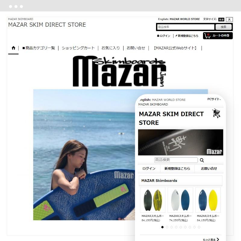 MAZAR SKIM DIRECT STORE