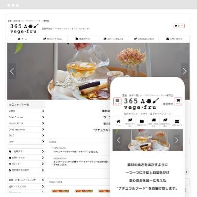 chinese tea 桃花