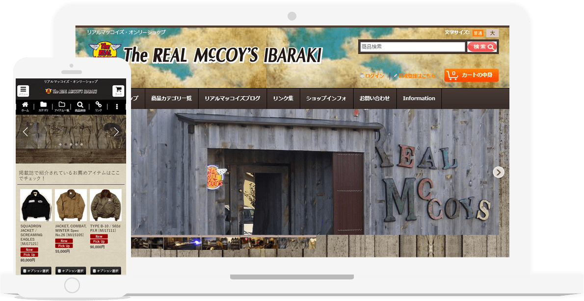 The REAL MCCOY'S IBARAKI サイト