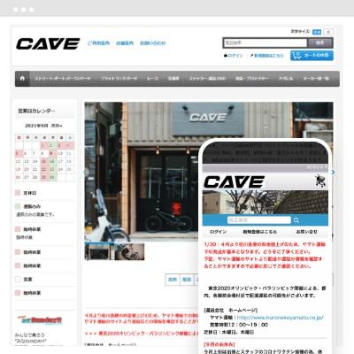 BMX CAVE