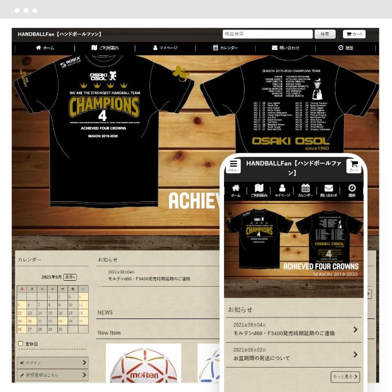 HANDBALLFAN.COM