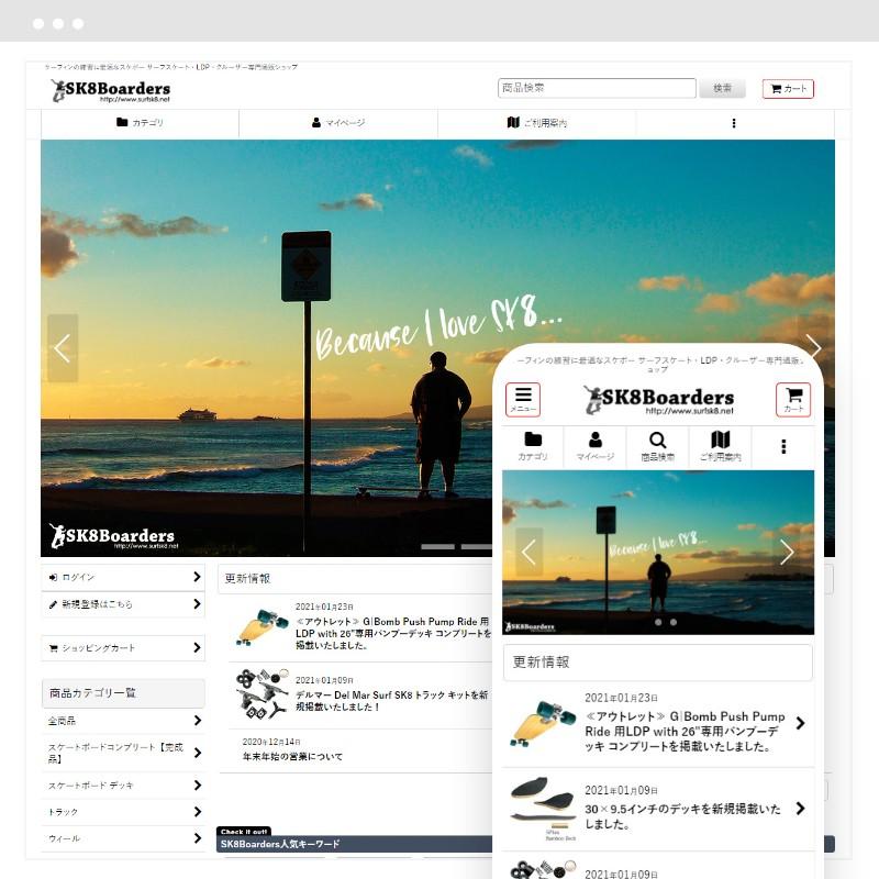 SK8Boarders