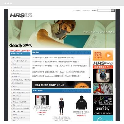 HRS SURF SHOP