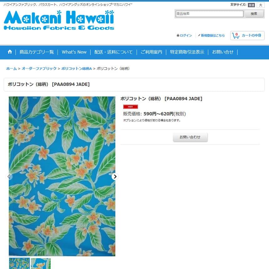 Makani Hawaii