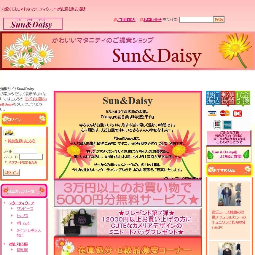 Sun&Daisy
