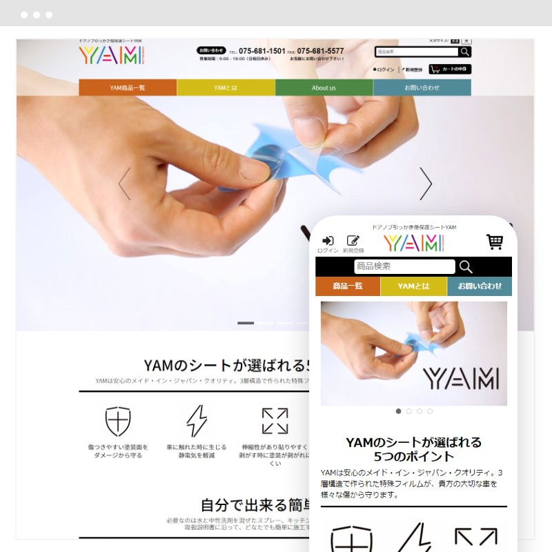 YAM Online Store