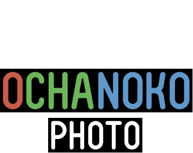 OCHANOKO PHOTO おちゃのこフォト